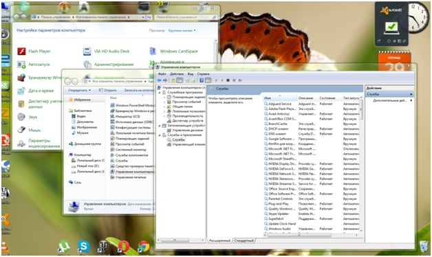 Управление компьютером - Службы