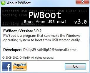 Программа PWBoot