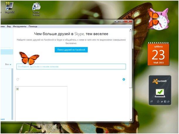 Программа Butterfly On Desktop