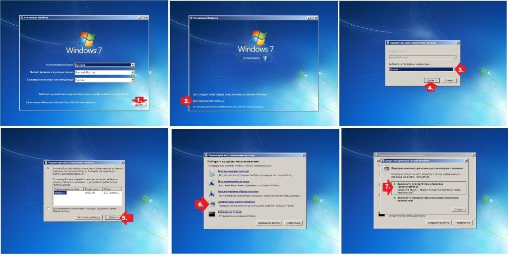 Использование дистрибутива Windows 7