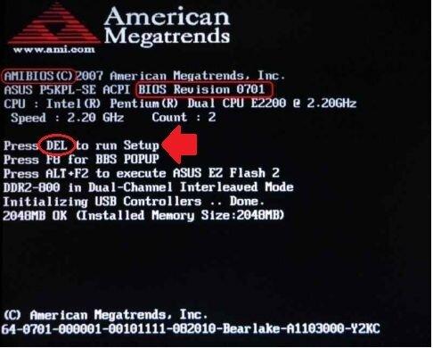 Сведения о BIOS на черном экране