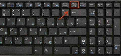 Клавиша PrintScreen