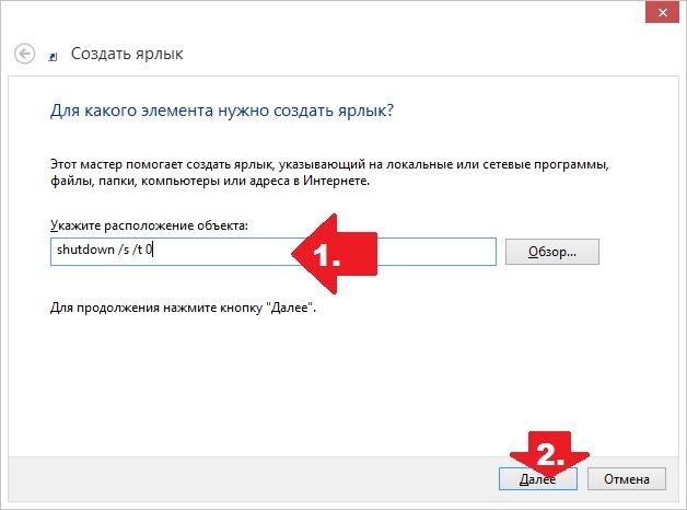 Поле ввода при нажатии windows+R