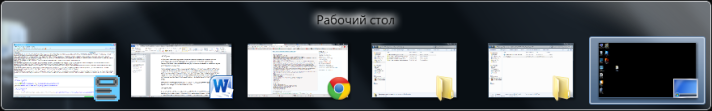 Пример окон Windows