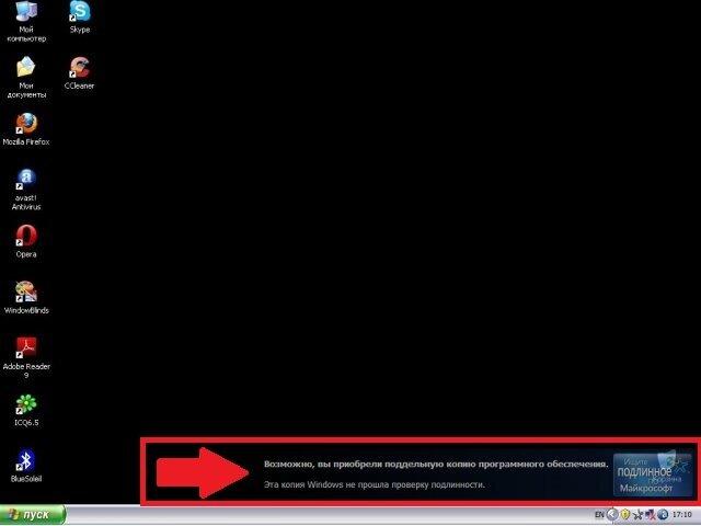 После загрузки windows черный экран - как быть?