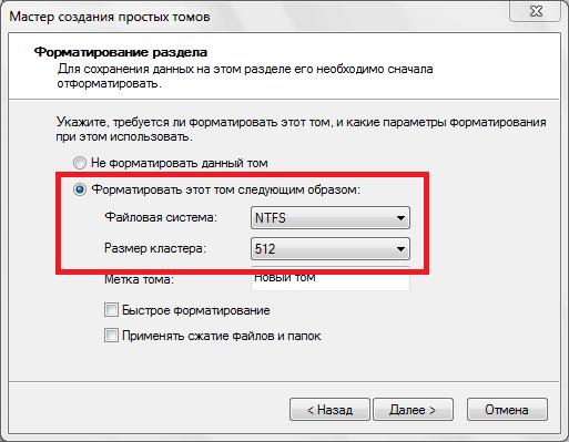 Форматируем в NTFS