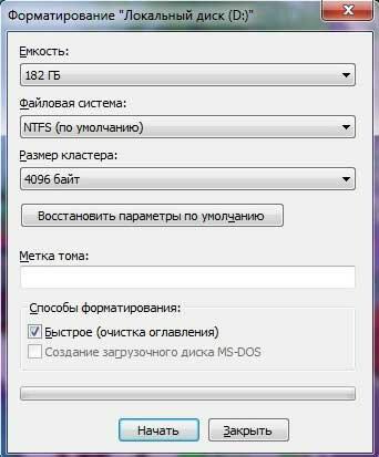 Опции форматирования
