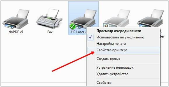 Идем в Свойства принтера