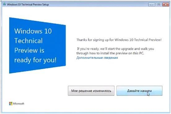 Windows 10 Technical Preview Setup