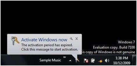 Windows требует активации