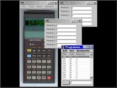 Эмулятором «Калькуляторы 3000