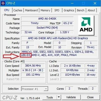 «CPU-Z»