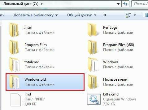 «Windows.old»