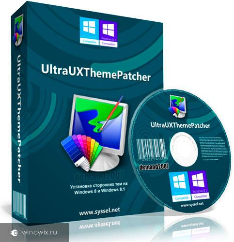 «UltraUX Theme Patcher»