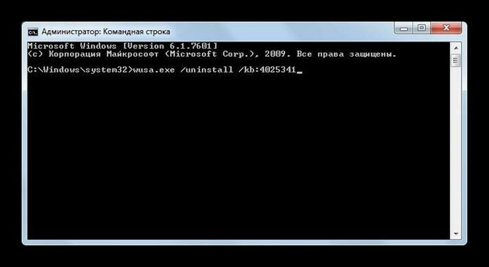 «wusa.exe /uninstall /kb…………..»