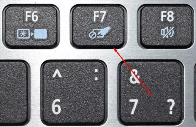 Клавиша F7